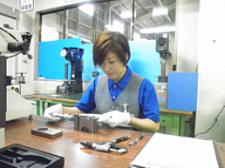 朝日熱処理工業株式会社