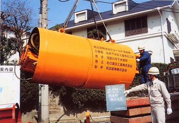 北口建設工業株式会社