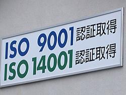 大信金属工業株式会社