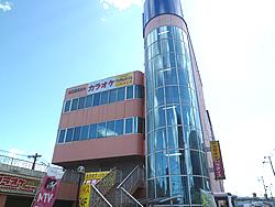 寝屋川編物株式会社