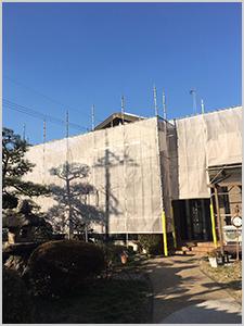 株式会社 矢野建装